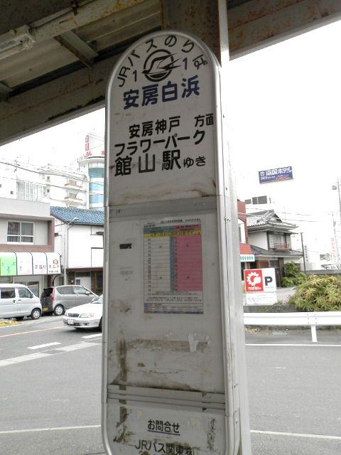 RJ洲崎17