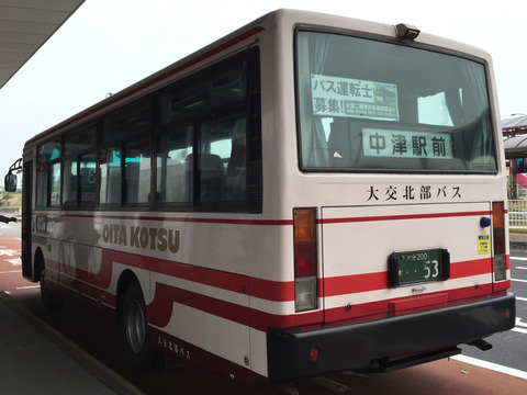 ①02空港バス
