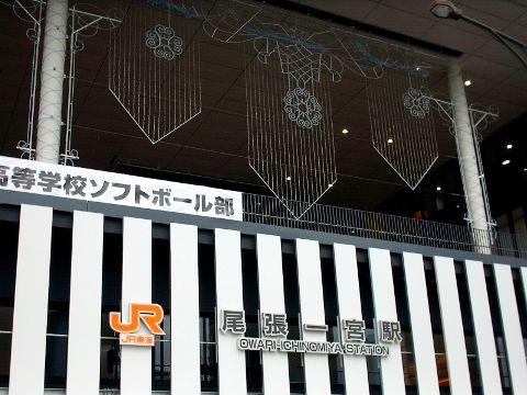rj04真清田4T31