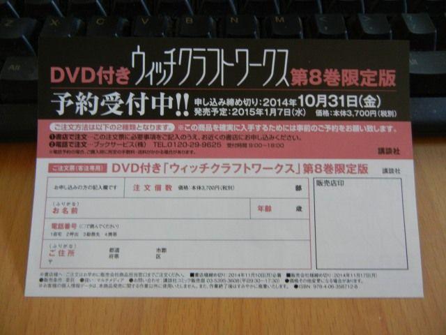 DSCN6019_01