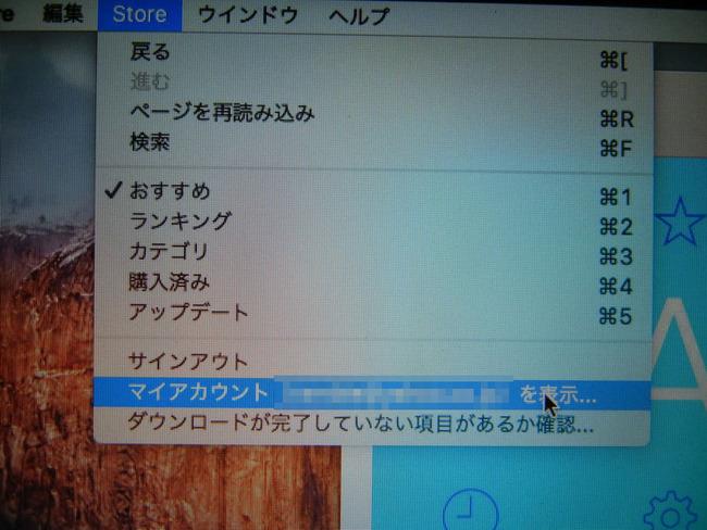 DSCN6187App Store