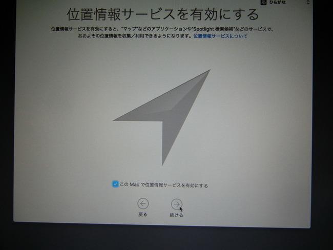 DSCN6172
