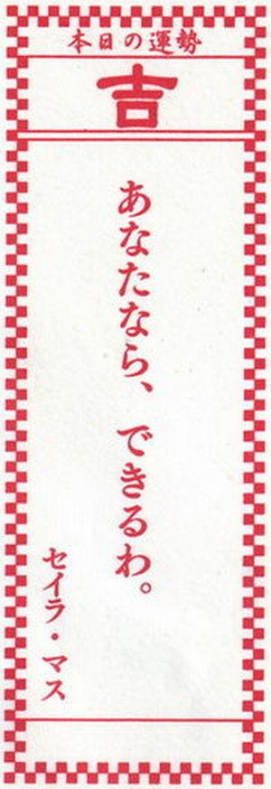 IMG_0006_web_banner