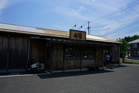 本竃@冷し担担麺