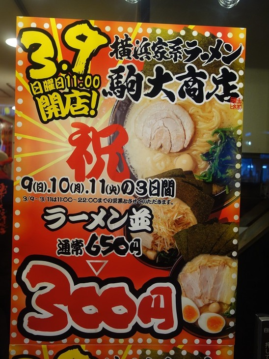 お野菜生活 2007~