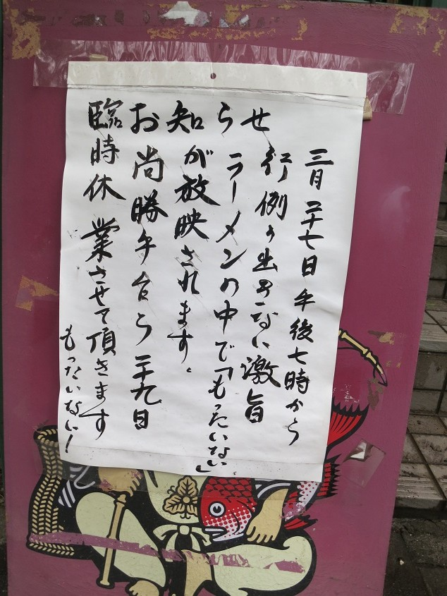 お野菜生活 2007〜