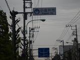 新小金井街道