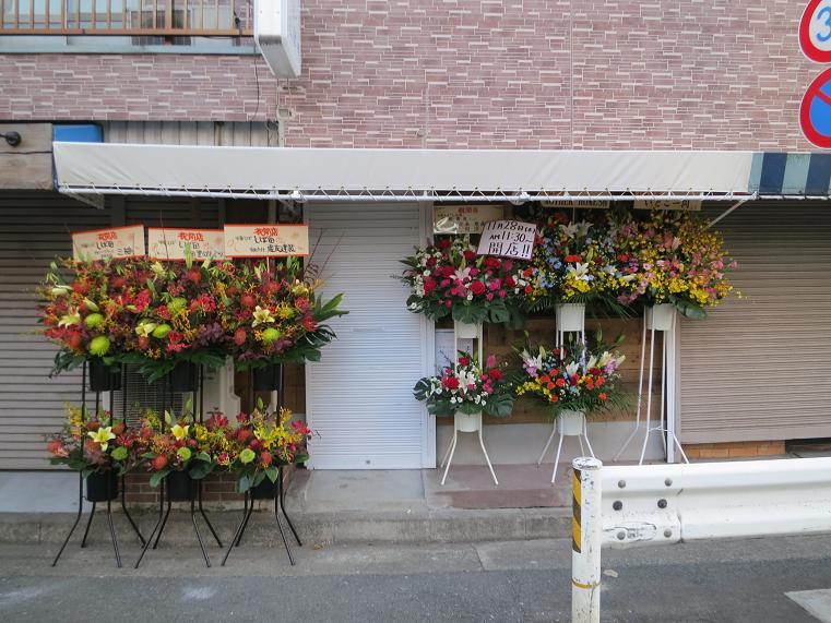 つけめん 小池 : お野菜生活 2007~