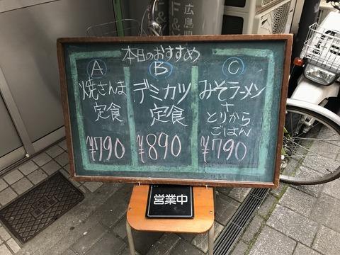 IMG_9545
