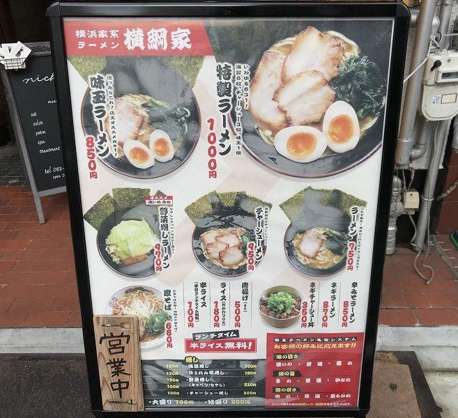 大盛り 広島 広島つけ麺のはずせない名店8選!地元民が教える!激辛つけダレのディープな魅力 じゃらんニュース