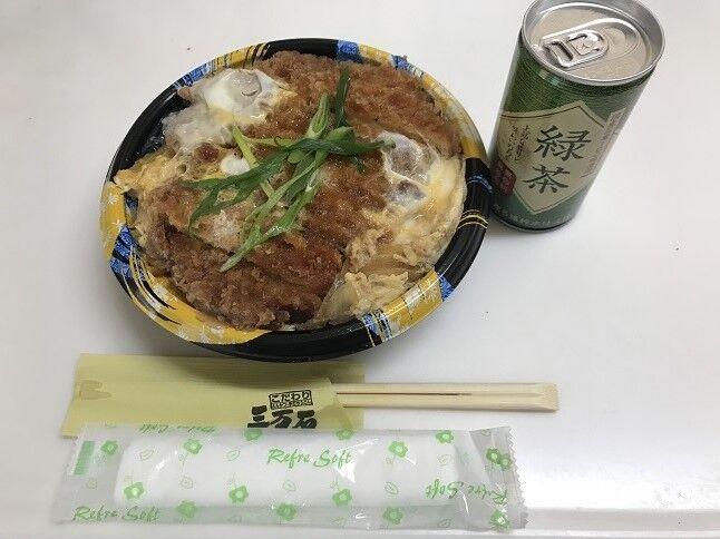 テイクアウト 三原