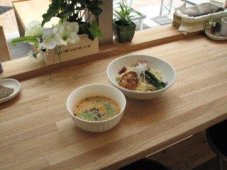 旨辛豆乳玄菜つけ麺s