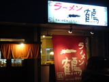2007/12_一鶴1