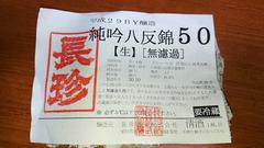 DSC_9608
