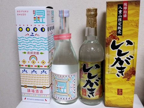 2015/02請福酒造2