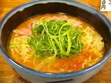 2006/12_麺哲天保山_トマトソース舌塩