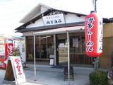 2007/1_山下商店1