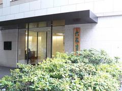 2008/5_六花亭1