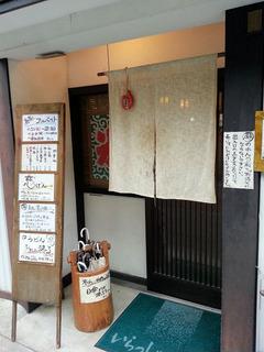 2014/08慈げん1