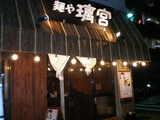 2007/5_璃宮1