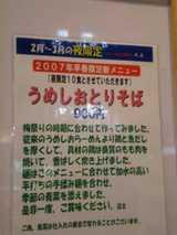 2007/2_大喜6