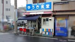 2015/04ゆうき食堂1