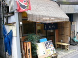 2006/11しろ八_外観