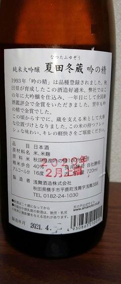 DSC_7072