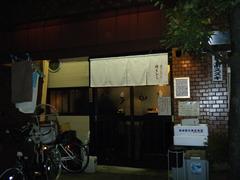 2010/10_徳多和良1