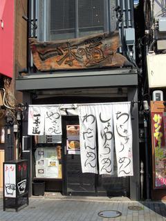2011/03_一本の道1