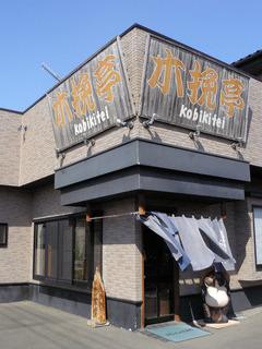 2010/03_木挽亭1