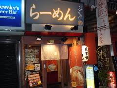 2008/5_武里音1