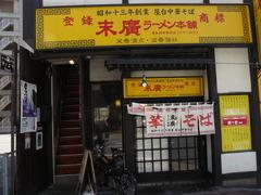2011/07_末廣3