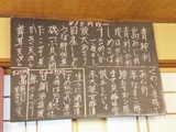 2006/12_徳多和良_4