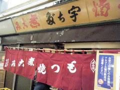 2011/01_宇ち多゛1