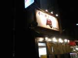 2007/3_たいふーん1