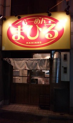 2012/06_まひる1