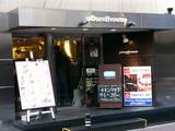 2007/1_pOundhouse_外観
