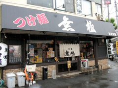 2011/05_無極1