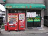2006/12_丸長宮原_外観