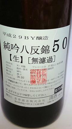 DSC_9604