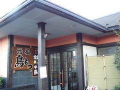2010/10_奥藤本店4