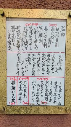 DSC_4552