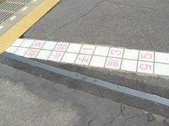 2008/9_人丸前3
