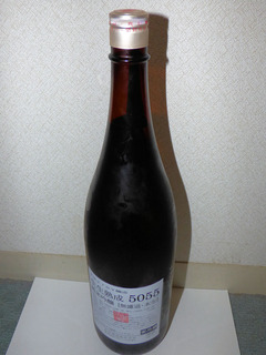 P1110050