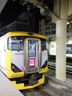 P1180509