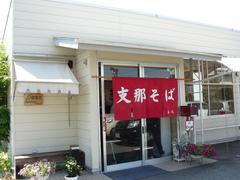 2008/7_三八1