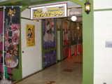 2007/1_鏡花3