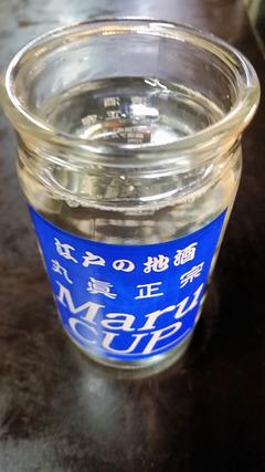 2015/10丸健水産3