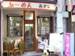 2008/5_みすゞ1